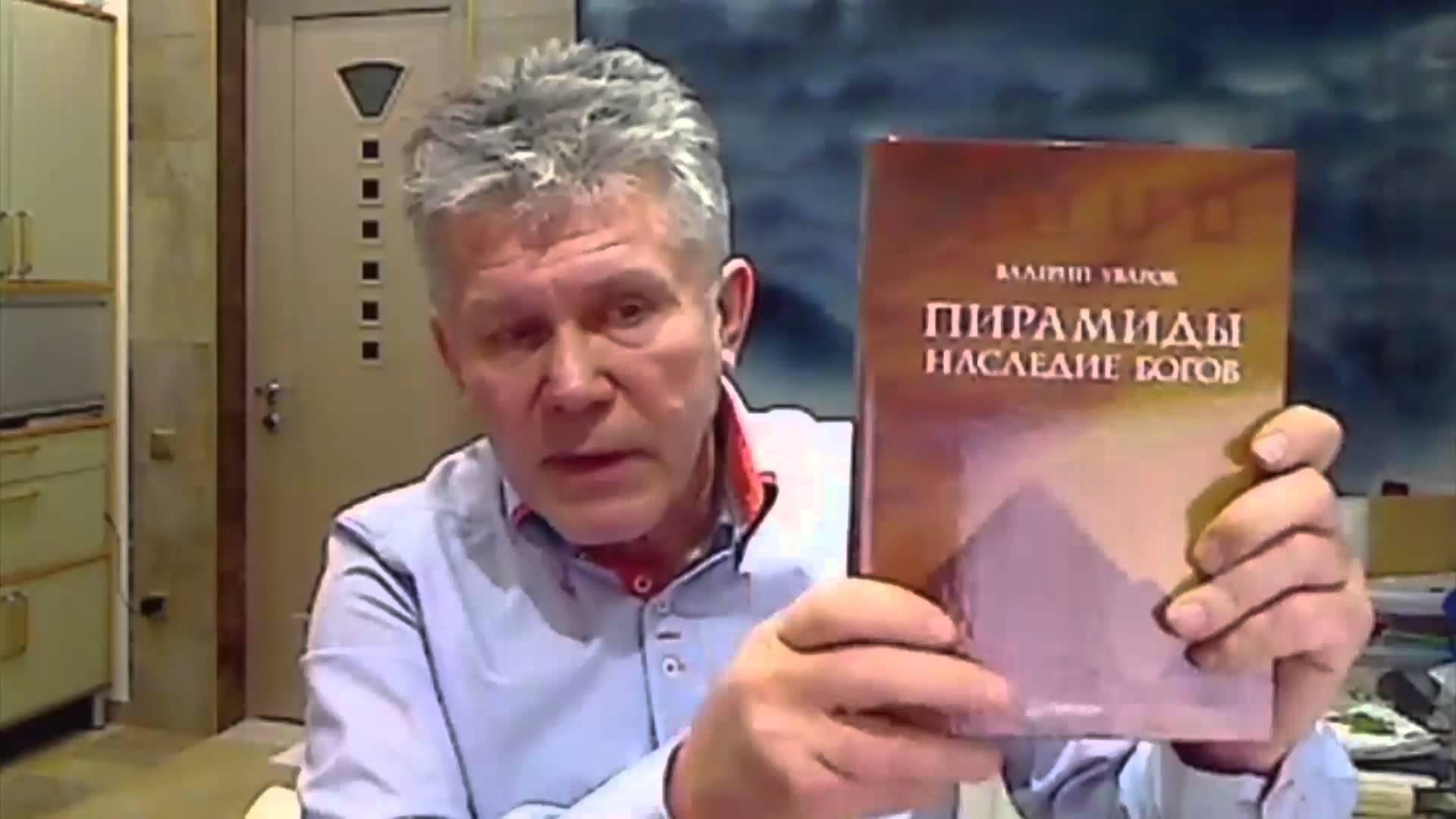 Bases 56 Valery Uvarov Part 3