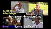 Bases 88 Rifat Relayed Psychotronic Generators 2